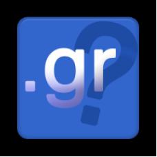 New .GR Domain Name